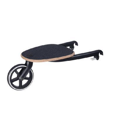 Cybex skateboard ku kočíku PRIAM/BALIOS S 2020
